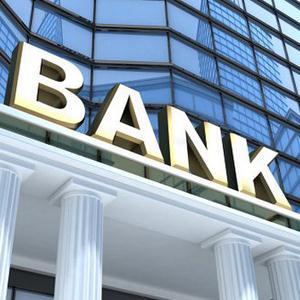 Банки Санчурска