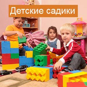 Детские сады Санчурска