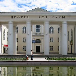 Дворцы и дома культуры Санчурска