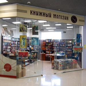 Книжные магазины Санчурска