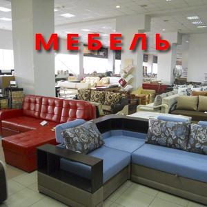 Магазины мебели Санчурска