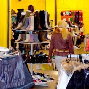 Магазины одежды и обуви Санчурска