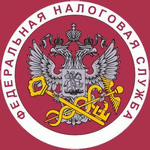 Налоговые инспекции, службы Санчурска