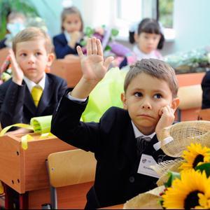 Школы Санчурска