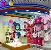 Детские магазины в Санчурске