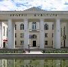 Дворцы и дома культуры в Санчурске