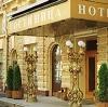 Гостиницы в Санчурске