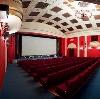 Кинотеатры в Санчурске