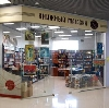 Книжные магазины в Санчурске
