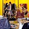 Магазины одежды и обуви в Санчурске