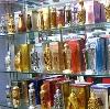 Парфюмерные магазины в Санчурске