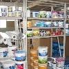 Строительные магазины в Санчурске