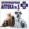 Ветеринарные аптеки в Санчурске