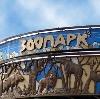 Зоопарки в Санчурске