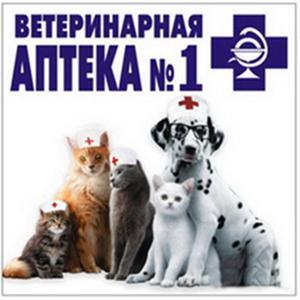 Ветеринарные аптеки Санчурска